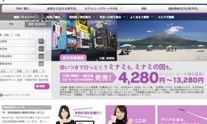 スクリーンショット-2012-02-17-19.51