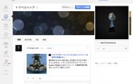 スクリーンショット 2012-06-07 13.38.20