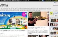 スクリーンショット 2012-08-13 12.31.39