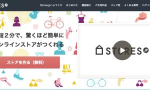 スクリーンショット 2012-09-01 11.11.55