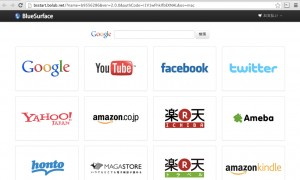 インターネットの規制をされた中国でFacebookやTwitterを使う方法